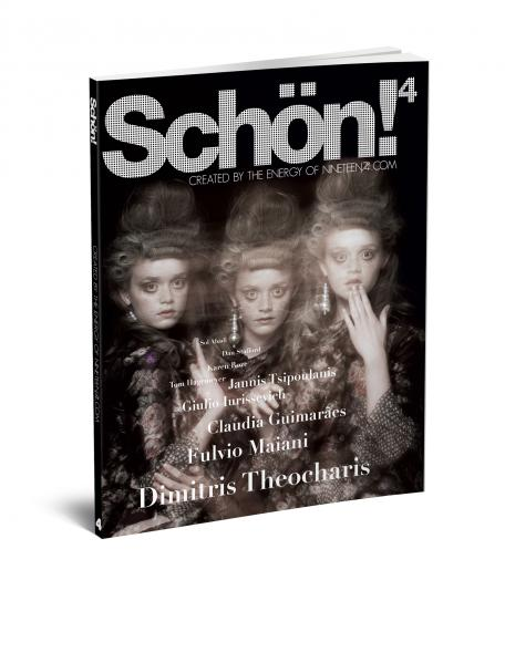 Be thrilled at