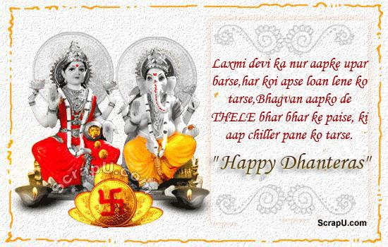 Happy-Dhanteras Graphics