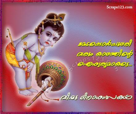 Have-a-Blessed-Vishu  Image - 1