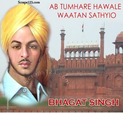 Shaheed-Bhagat-Singh  Image - 3