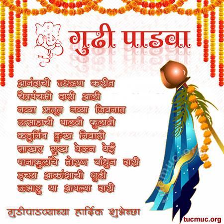 Gudi-Padwachya-Shubhechha Pictures