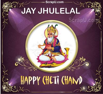 Happy Cheti Chand Graphics
