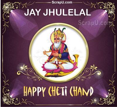 Happy Cheti Chand Graphics