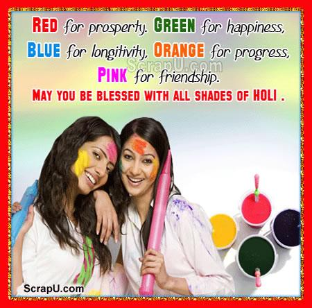 Happy Holi Comments
