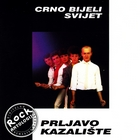 Crno Bijeli Svijet