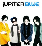 Photo of Jupiter Blue