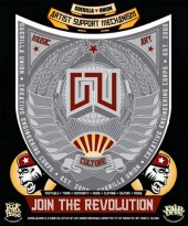 Photo of GUERILLA UNION